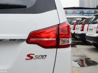 细节外观风行S500尾灯