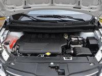 其它风行S500发动机