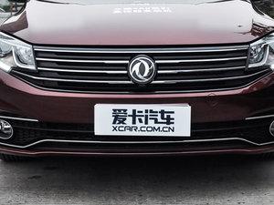 2017款1.5L 手动尊享版 中网