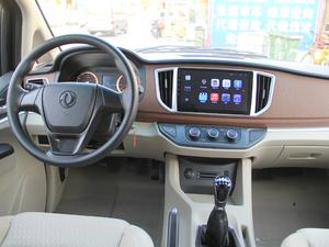 2018款M5L 1.6L 手动舒适型 9座 中控台