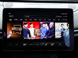 2018款400 Extra创新版 中控台显示屏