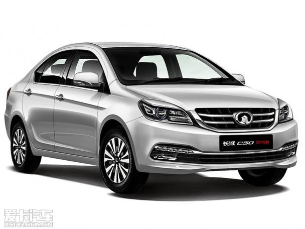 长城C30 CNG版车型正式上市 售7.15万起高清图片