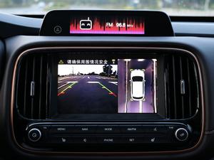 2018款530 互联网尊享版 中控台显示屏