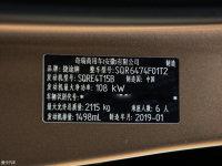 其它捷途X70S其它