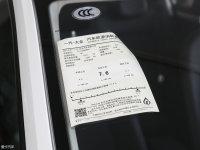 其它VA3工信部油耗标示