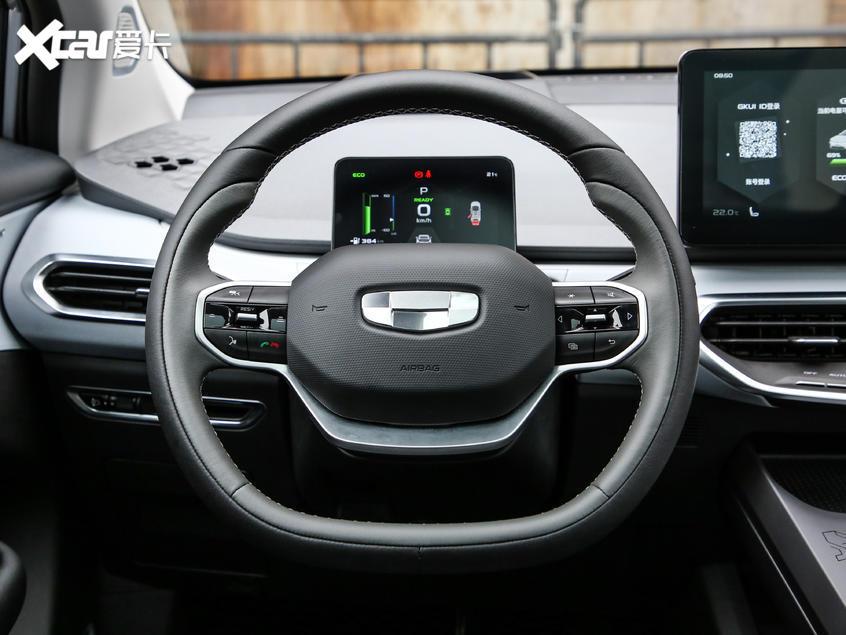 几何汽车2020款几何C