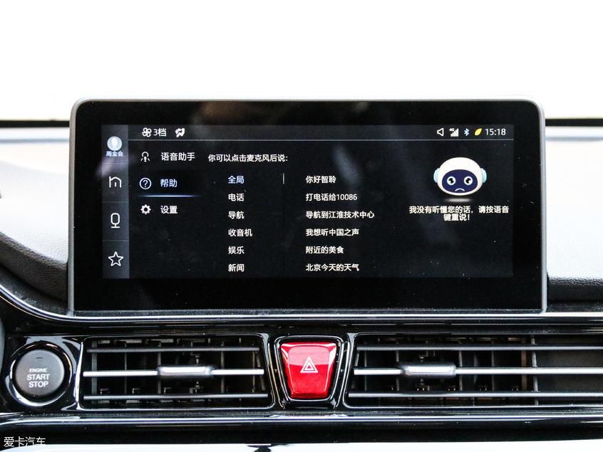江淮汽车2019款瑞风S4