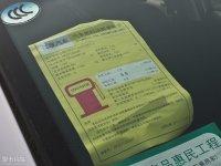 其它同悦工信部油耗标示
