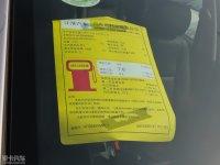 其它瑞风M2工信部油耗标示