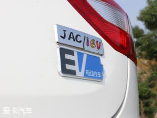 江淮汽车2017款江淮iEV7S