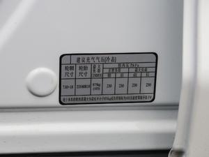 2018款超级版 251T 自动至尊型 5座 其它