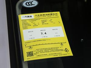 2019款35 TFSI 进取型 国V 工信部油耗标示