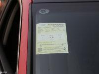 其它奥迪A3三厢工信部油耗标示
