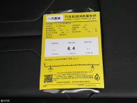 其它奧迪Q3工信部油耗標示