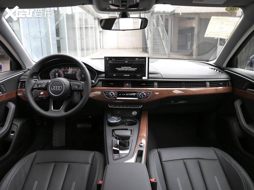 一汽-大众奥迪2020款奥迪A4L