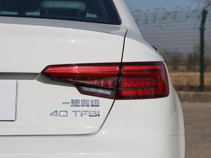 2017款40 TFSI 风尚型 尾灯