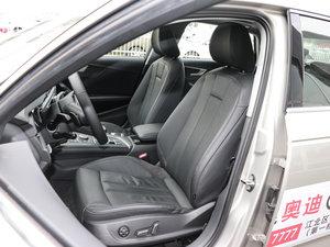 2017款45 TFSI quattro 风尚型 前排座椅