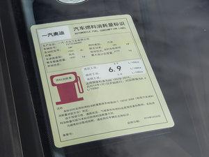 2017款Plus 45 TFSI quattro 风尚型 工信部油耗标示