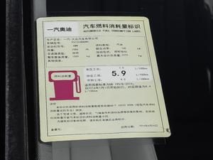 2017款Plus 40 TFSI 时尚型 工信部油耗标示