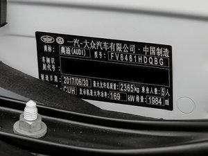 2017款Plus 40 TFSI 技术型 其它