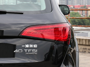 2017款Plus 40 TFSI 技术型 尾灯