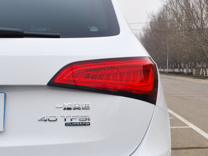 2017款40 TFSI 豪华型 尾灯