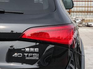 2017款Plus 40 TFSI 舒适型 尾灯