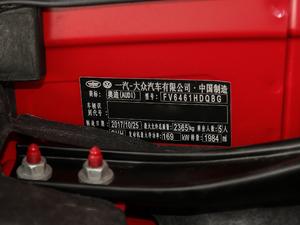 2017款Plus 40 TFSI 舒适型 其它