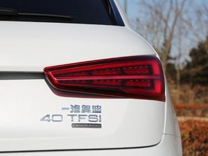 2017款40 TFSI quattro 全时四驱运动型 尾灯