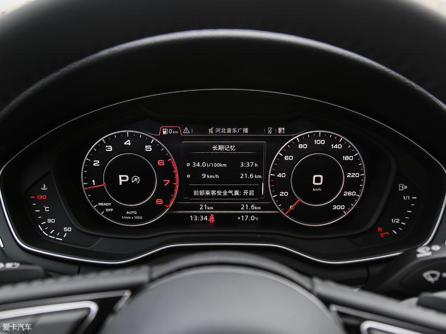2018款奥迪A4L30周年版 40 TFSI 时尚型