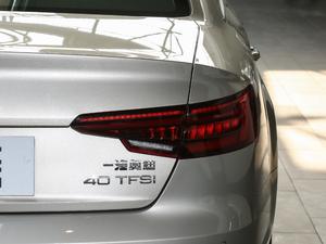 2018款30周年版 40 TFSI 进取型 尾灯