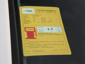 2018款30周年版 40 TFSI 运动型 工信部油耗标示
