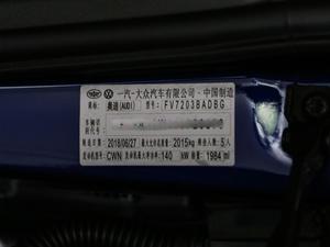 2018款30周年版 40 TFSI 进取型 其它