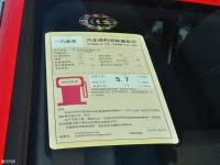 其它奥迪A3两厢工信部油耗标示