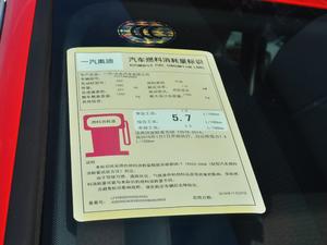 2018款30周年版 Sportback 35 TFSI进取型 工信部油耗标示