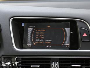 一汽-大众奥迪2018款奥迪Q5