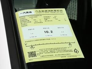 2018款典藏版 40 TFSI 进取型 工信部油耗标示