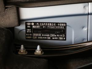 2018款典藏版 40 TFSI 技术型 其它