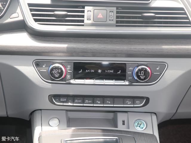 一汽-大众奥迪2018款奥迪Q5L