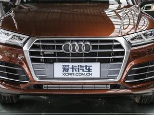 2018款40 TFSI 荣享时尚型 中网