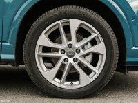 细节外观奥迪Q2L轮胎