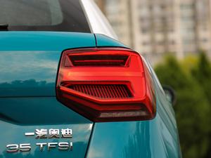 2019款35TFSI 豪华致雅型 尾灯