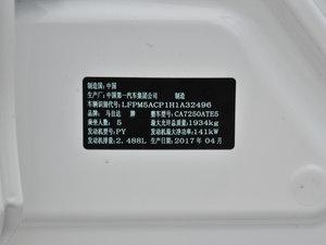 2017款2.5L 蓝天运动版 其它