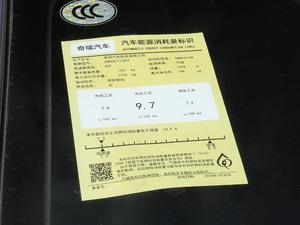 2018款1.5T DCT豪华型5座 工信部油耗标示