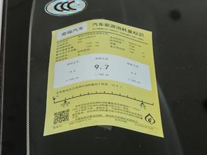 2018款1.5T CVT型色版 工信部油耗标示