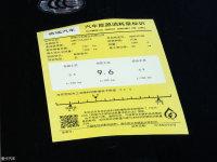 其它艾瑞泽EX工信部油耗标示