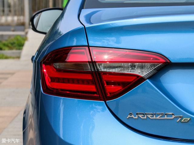 """车辆尾部的标识可能算是全身最""""高调""""的身份标识了。"""