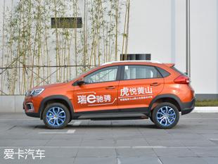 奇瑞汽车2018款瑞虎3xe