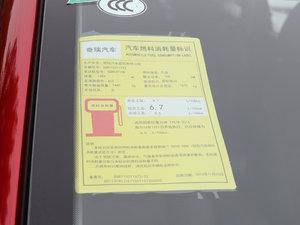 2018款1.5T 自动豪华版 工信部油耗标示
