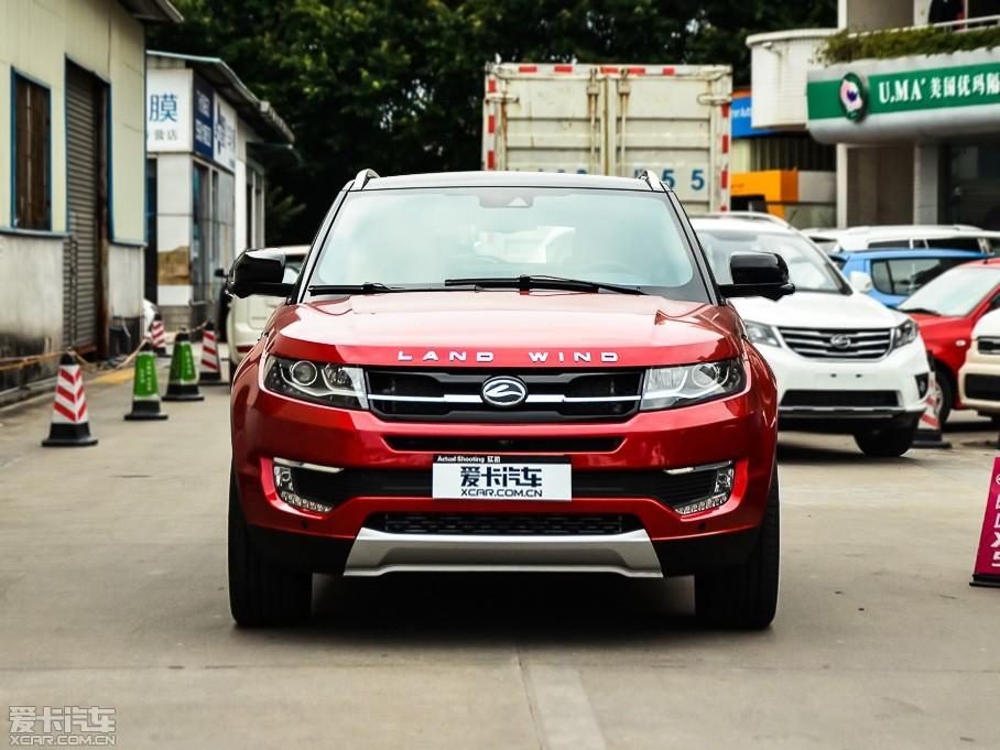"""自2014广州车展首发至2015上海车展再次亮相,今年8月消费者就可以购买到""""陆风极光"""",新车共有三款车型,售价预计在13.5-15万元左右。"""